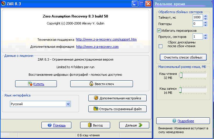 2000/XP/2003/Vista Совместимость с Vista: да Язык интерфейса: английский